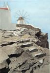 Bonnis Windmill, Mykonos